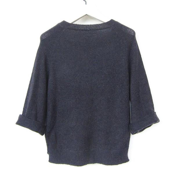 Humanoid Kid Mohair Kiwi sweater - antra