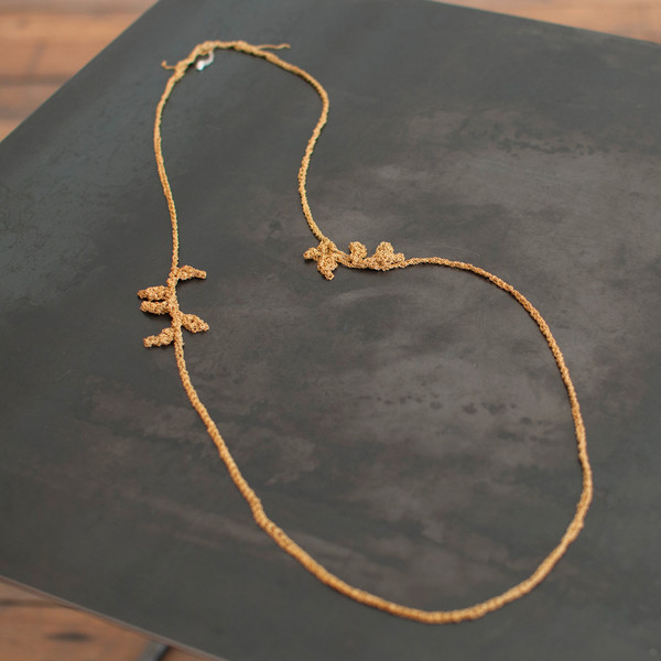 Arielle De Pinto Laurel Simple Necklace - SOLD OUT