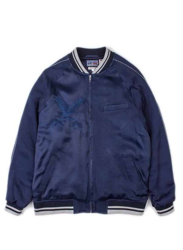 Indigo Hand Dyed Rayon Sakura-Mt. Fuji- Tiger Embroidery Jacket