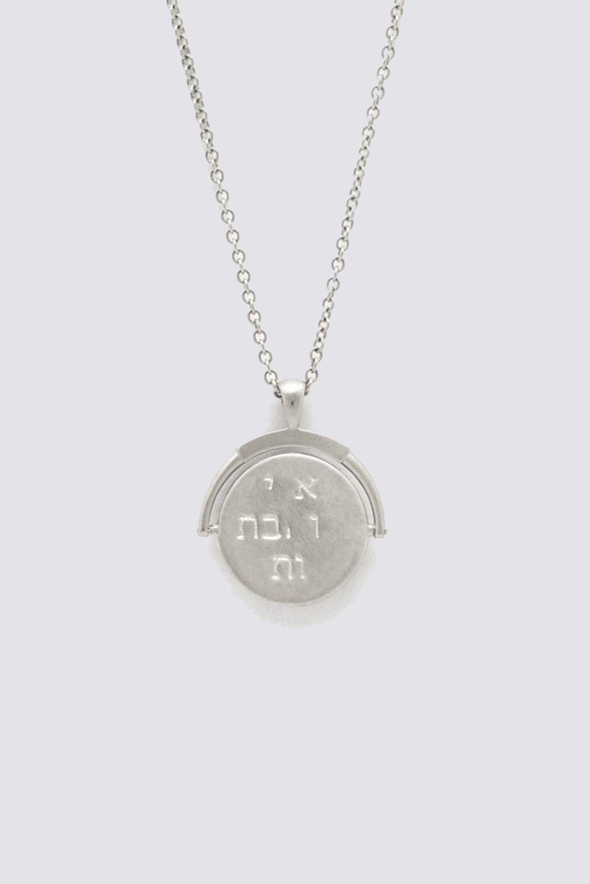 5c7605efde Tony Malmed Jewelry The אני אוהב אותך I Love You Spinner Necklace ...