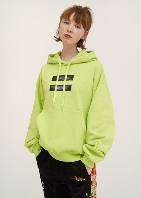 "Doublet ""No Image"" Lenticular Hoodie - light green"