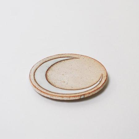 mquan crescent glaze dish