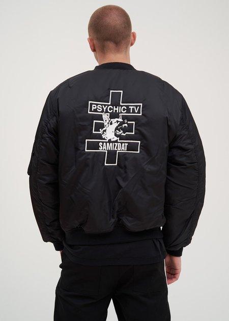 Yang Li Cross Bomber Jacket - Black