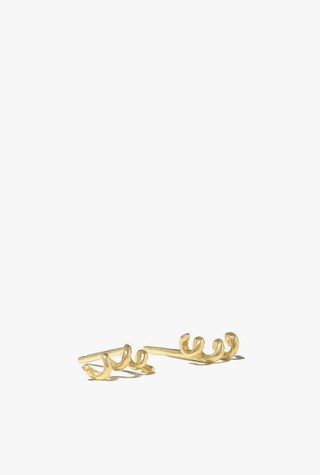 Ochre Objects Gold Spiral Single Stud - 14k Yellow Gold