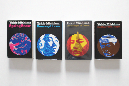 Las Cruxes Vintage Yukio Mishima The Sea of Fertility: A Cycle of Four Novels