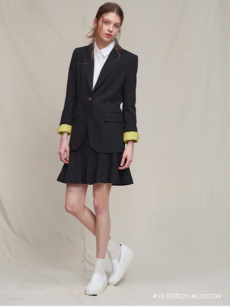AND YOU Moscow Short Trumpet Skirt - Black