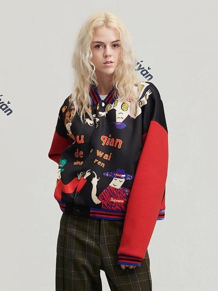 Unisex DUQIYAN Original Designer Brand Jacket - Red