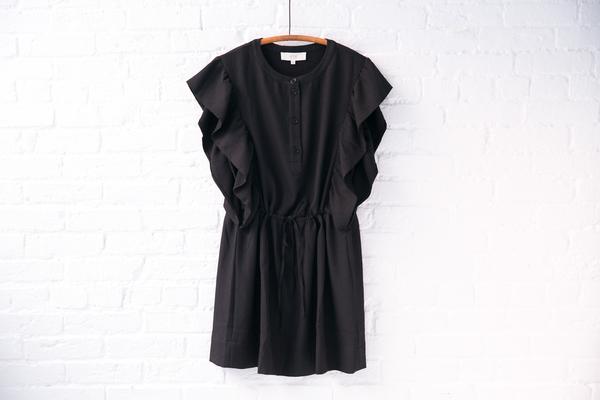 Vanessa Bruno athé dress