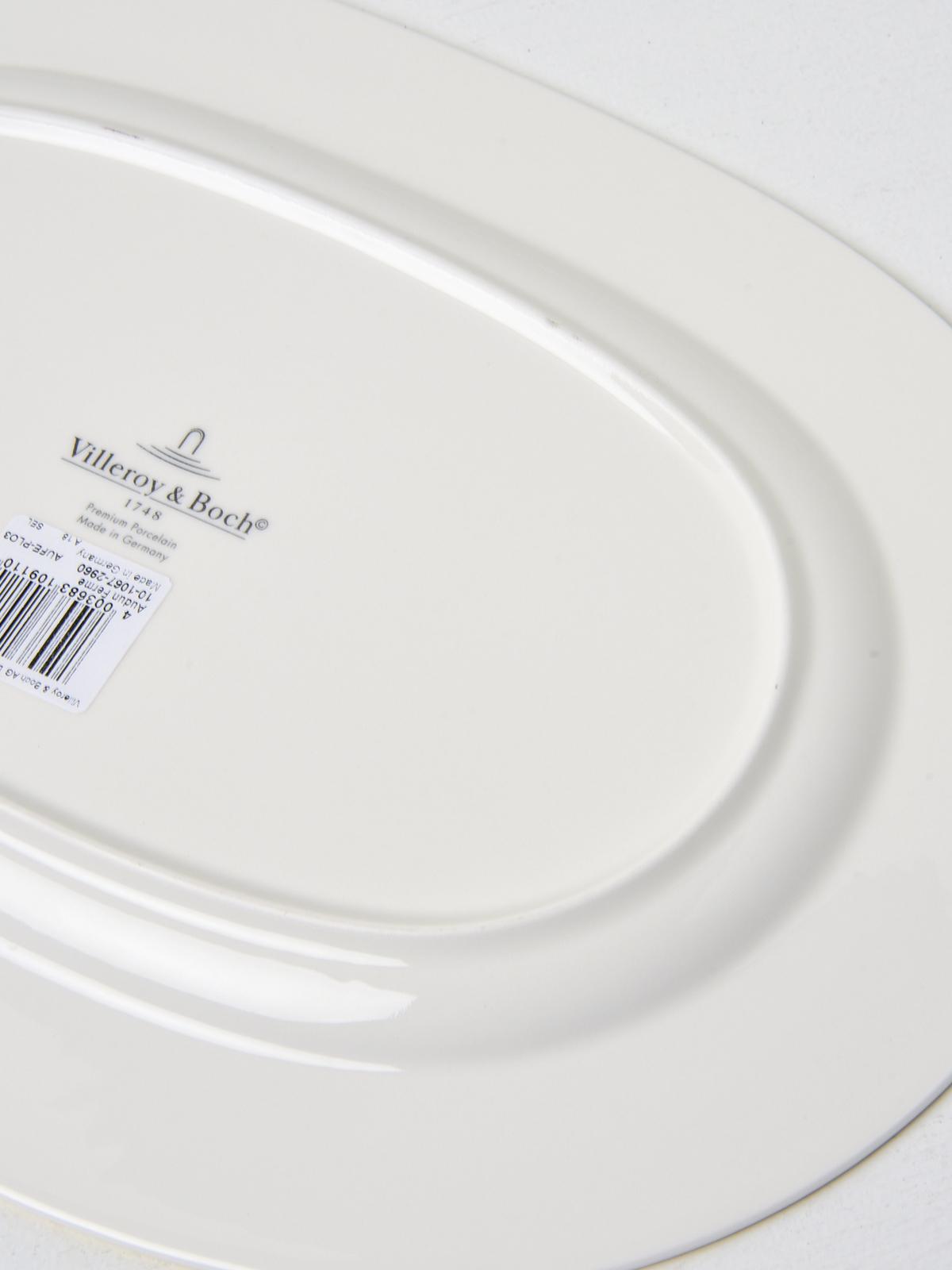 Audun Ferme Oval Platter Garmentory