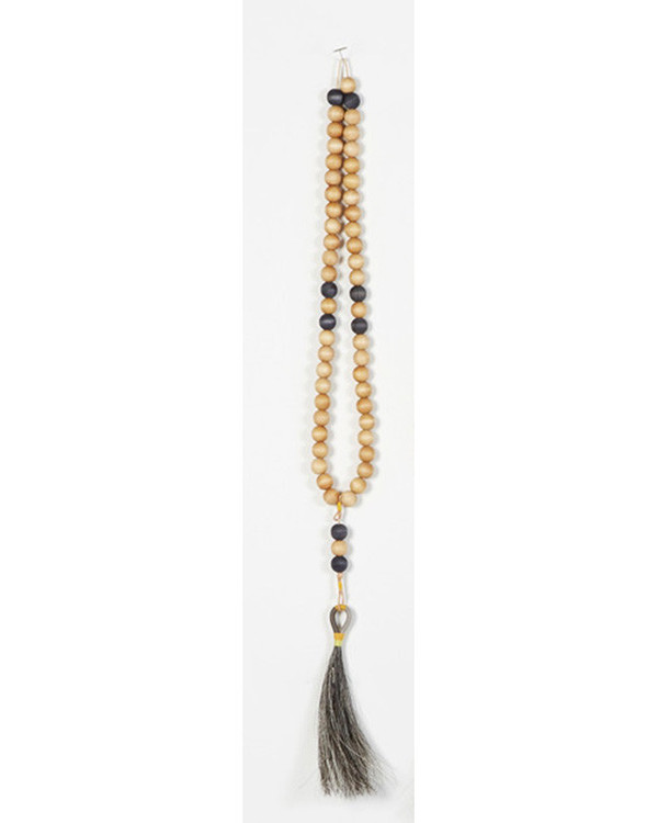 Fredericks & Mae Worry Beads in Grey, Blue & Green