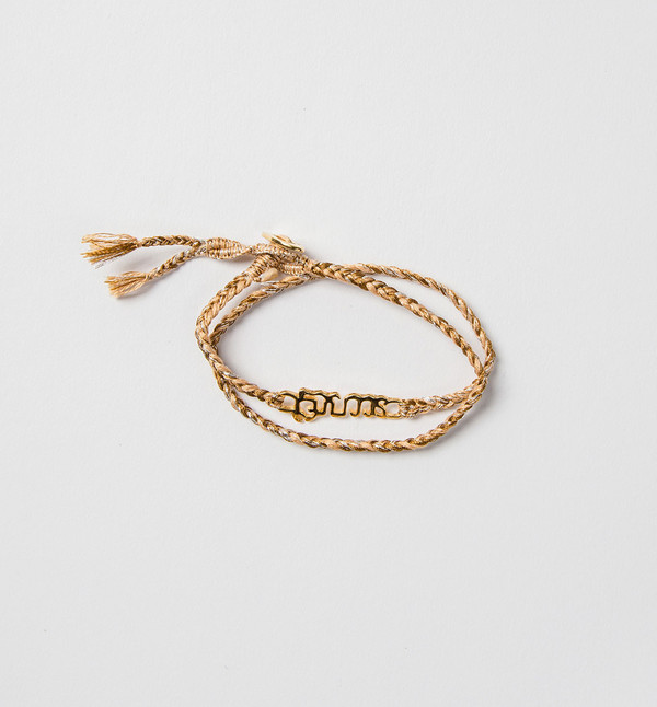 The Brave Collection Metallic Caramel Bracelet