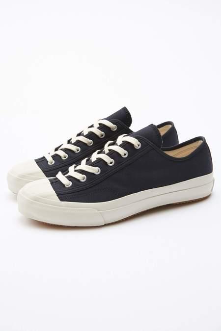 Moonstar Men's Gym Classic shoes - Dark Navy