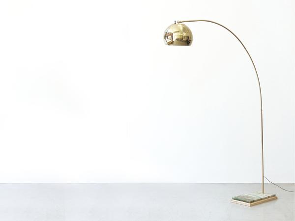 1970s Gold Lamp