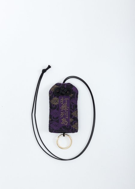 Doublet Omamori Necklace - Dark Purple