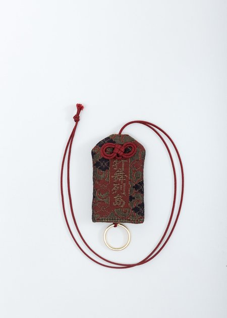 Doublet Omamori Necklace - Orange