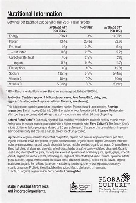 The Beauty Chef Inner Beauty Powder with Hemp - Chocolate