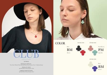 Matter Matters Club Earrings - Pastel