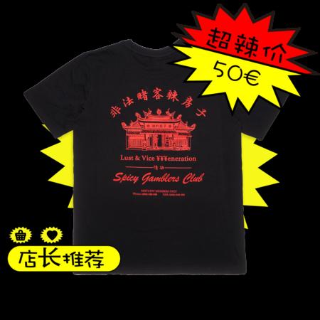 SSSTUFFF Spicy Gamblers Club Tee - Black