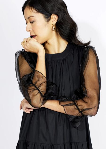 Le Petit Trou Feline Dress - Black