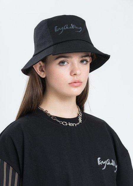 Feng Chen Wang Woven Bucket Hat - Black