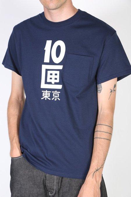 Tenbox Tokyo Tee - Navy