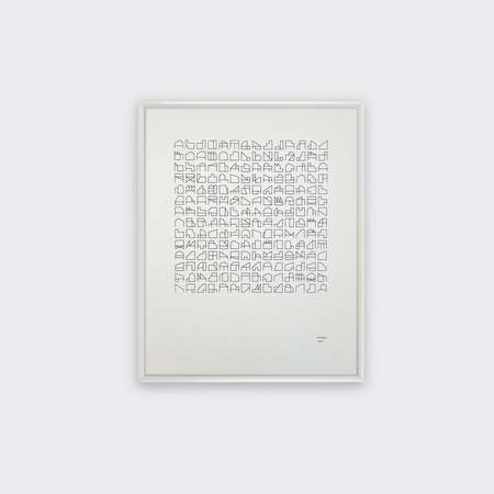 Tom Pigeon 196 Sheds print