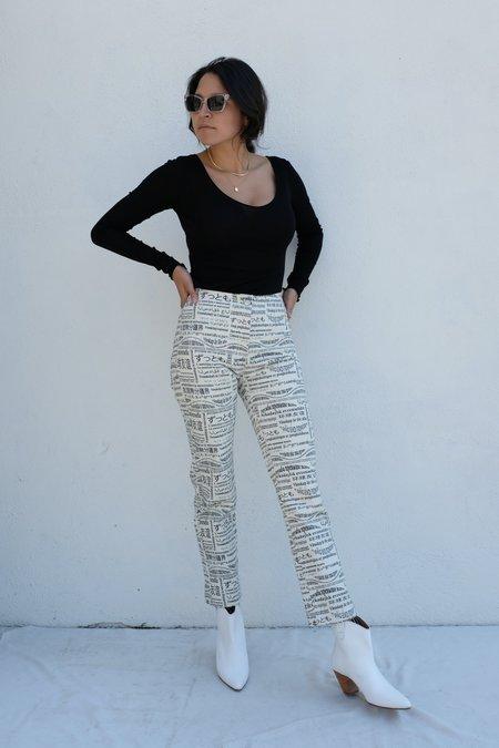 Paloma Wool Bubba Pant - Off White