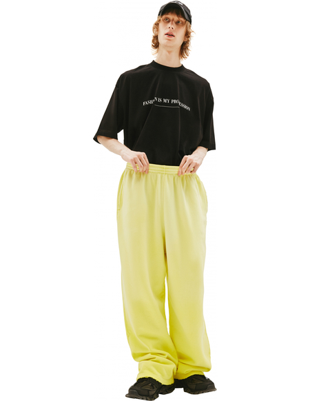 Balenciaga Yellow Oversize Sweatpants