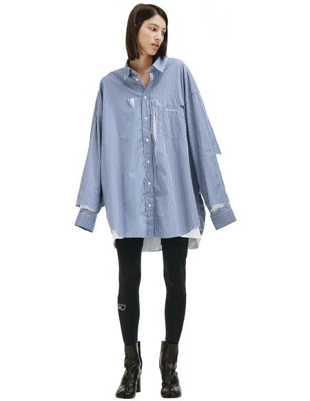 Balenciaga Distressed Striped Shirt - Blue