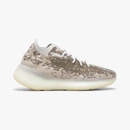 adidas Originals Yeezy Boost 380 sneakers - brown