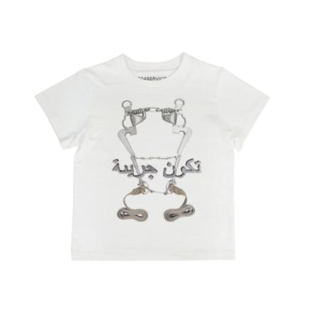 604service Be Bold T Shirt