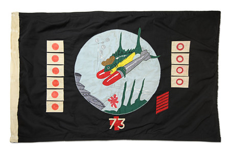 FORTUNE GOODS WWII US NAVY KILL FLAG